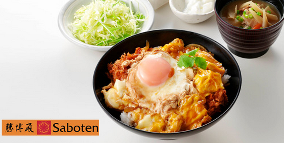Get 50% Off SABOTEN Japanese Restaurant Voucher at Deal.com.sg